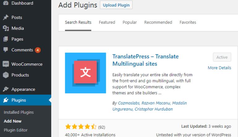1-install_activate_translatepress